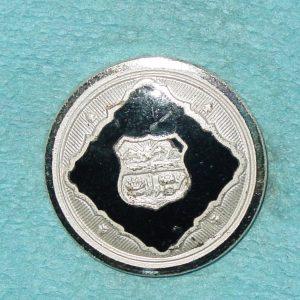 Pattern #15084 – Crest (w/ Enamel) solid 1-pc.