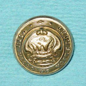 Pattern #15418 – Republica De Costa Rica