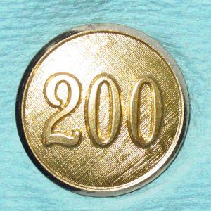 Pattern #17204 – 200