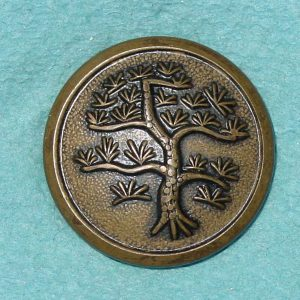 Pattern #29788 – Tree/Ming