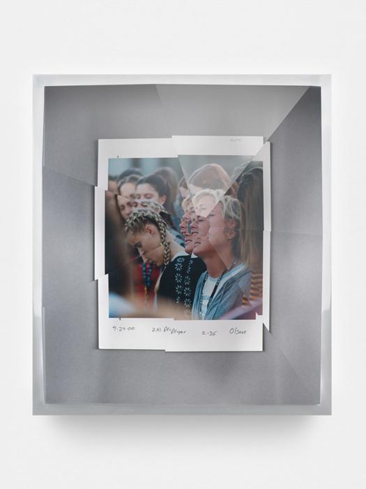 Jeremy Shaw, Towards Universal Pattern Recognition (9.20.00 Z.N. Prayer. 2-35 Olsen), kaleidoscopic acrylic, chrome, archival colour photograph, 2016, 42.5 x 37.5 x 16 cm, unique