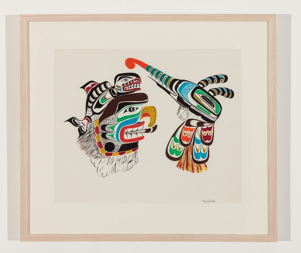 """Whate Hunters & Mosquito Dance, 1959 Watercolour on paper, 21.5 x 19"""" Framed"""