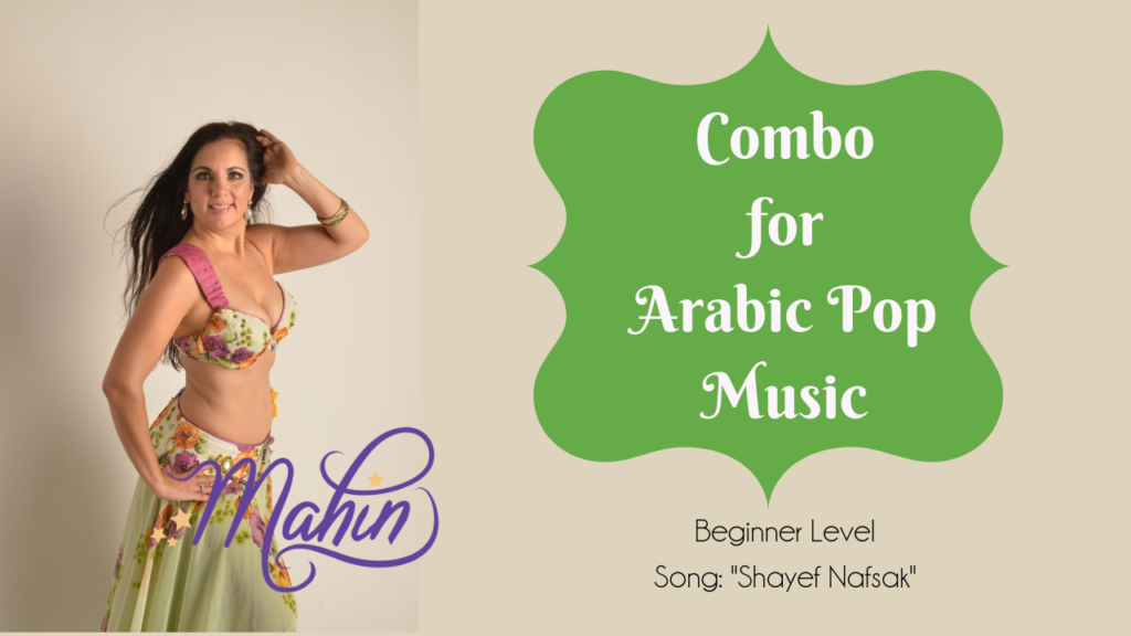 "Arabic Pop Combo to ""Shayef Nasak"""