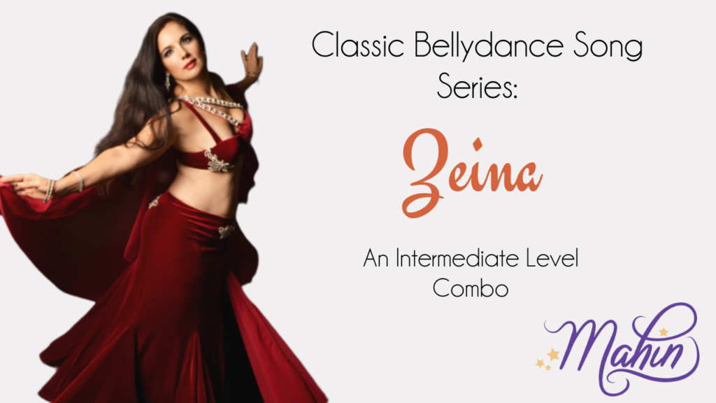 Classic Song Series: Zeina