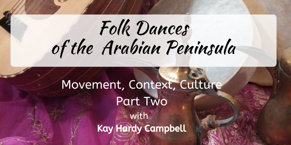 Gulf Dance Lecture with Kay hardy Campbell