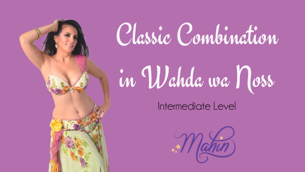 """Classic Combo in Wahda wa Noss to """"Ala Baladi Il Mahbub"""""""