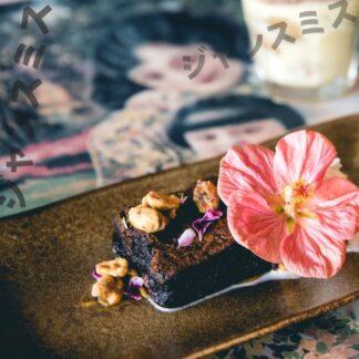 Miso Sweet - Desserts