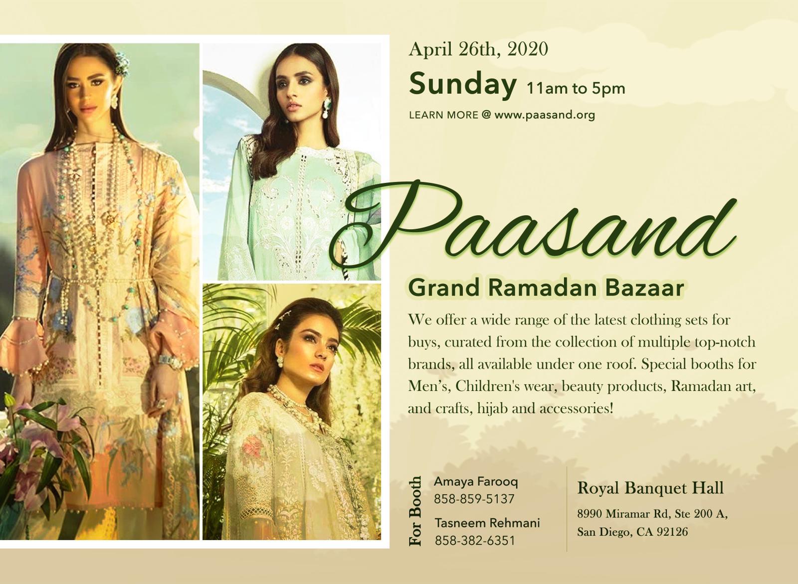 Ramadan Bazaar 2020