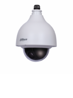 DHI-SD40212I-HC-S3