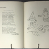 A Bestiary | Richard Wilbur, illustrated by Alexander Calder