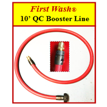 """2.5"""" Discharge Port First Wash ® Shower Booster Line Hose"""