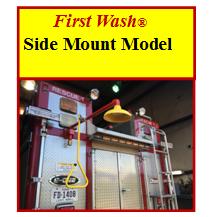 First Wash Side Mount Model