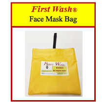 First Wash® Face Mask Bags