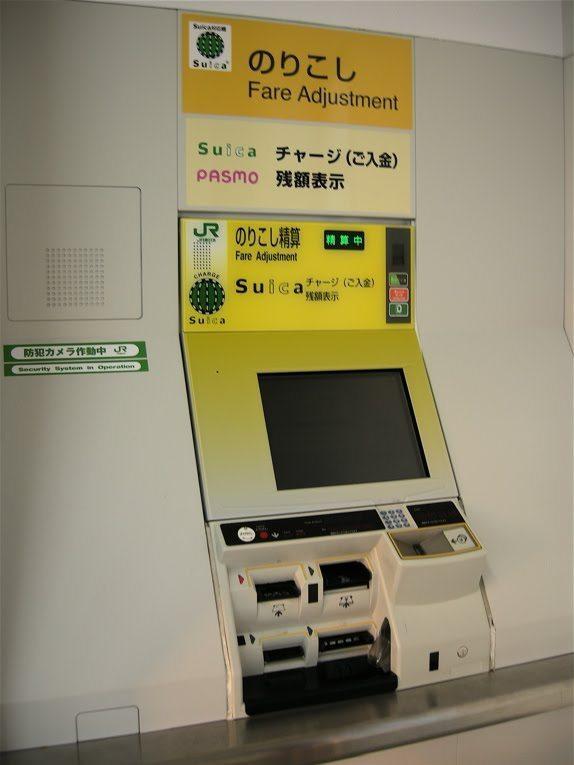 Fare Adjustment Machines