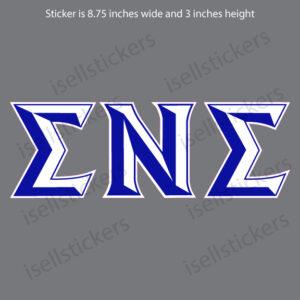 Lee University Sigma Nu Sigma Chiseled Window Bumper Sticker Car Decal