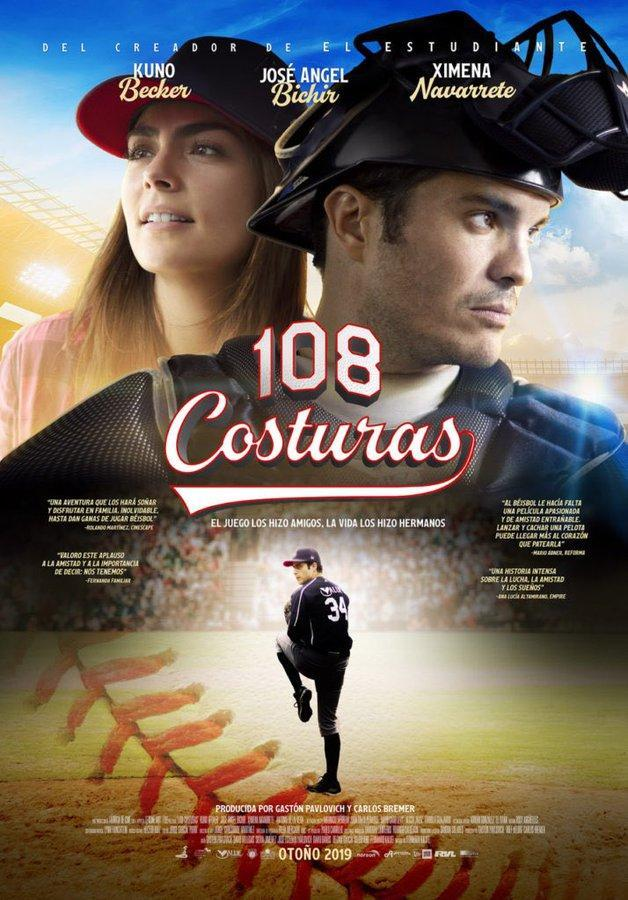 108_costuras-poster