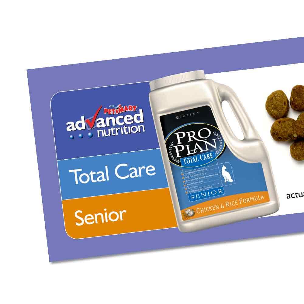 PetSmart Advanced Nutrition branding - image02