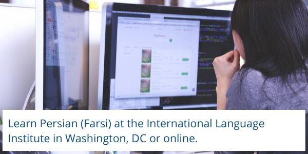 Learn Persian (Farsi) at ILI in DC