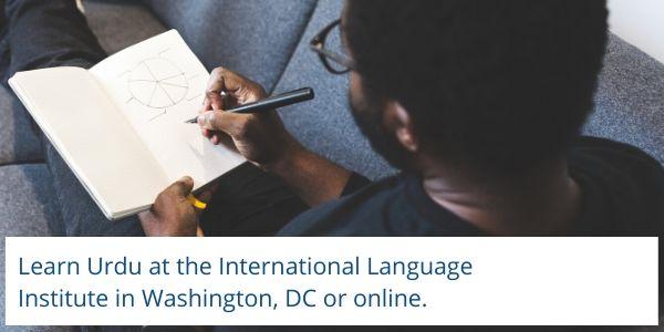 Learn Urdu at ILI DC
