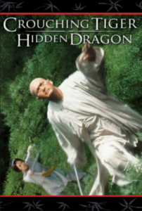 """""""Crouching Tiger Hidden Dragon"""" part of the Classic """"Martial Arts"""" @ Rufus King Park"""