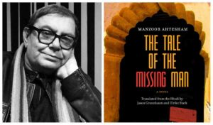 "Manzoor Ahtesham on ""The Tale of the Missing Man"" with Jason Grunebaum & Ulrike Stark @ The Astoria Bookshop | New York | United States"