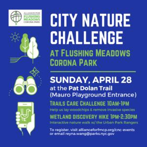 City Nature Challenge: Wetland Discovery Hike @ Pat Dolan Trail (Mauro Playground Entrance) | New York | United States