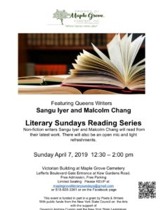 Literary Sunday in Kew Gardens @ Victorian Admin Building at Maple Grove | New York | United States