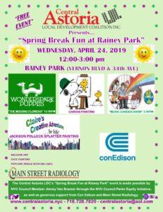 """Spring Break Fun at Rainey Park"" @ Rainey Park | New York | United States"