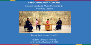 Free Chinese Traditional Music Concert @ Queens Library at Flushing | New York | United States