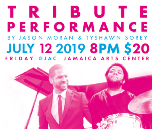 Jason Moran & Tyshawn Sorey - Jamaica Downtown Festival @ Jamaica Arts Center | New York | United States