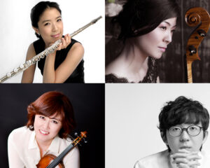 A Journey: Bach to Piazzolla @ Flushing Town Hall