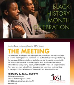 The Meeting @ Jamaica Center for Arts and Learning | New York | United States