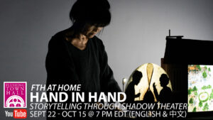 "(Online) ""Hand-in-Hand"" storytelling through shadow theater in english @ Flushing Town Hall at Home 