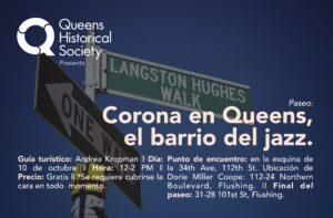 Corona en Queens, el barrio del jazz. @ online | New York | United States