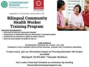 Bilingual Community Health Worker Training Program Information Session @ virtual
