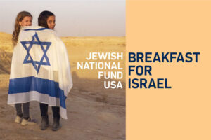 Jewish National Fund-USA Breakfast for Israel @ Virtual