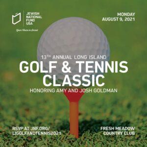 13th Annual JNF-USA Long Island Golf & Tennis Classic @ Fresh Meadow Country Club | Lake Success | New York | United States