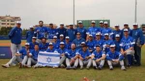 JNF-USA Presents: Fantasy Baseball Camp and Family Dinner with Team Israel @ Rockland Boulders Stadium | Pomona | New York | United States
