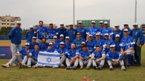 Jewish National Fund-USA Presents: Play Ball! Team Israel vs. FDNY @ Maimonides Park in Coney Island | New York | United States