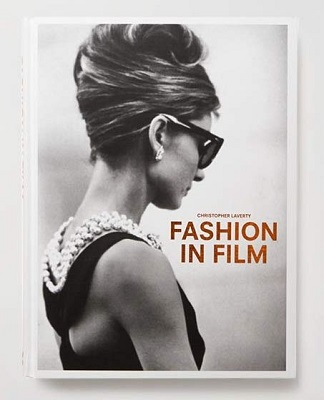 Fashion in Film Book Budget Style Finds July