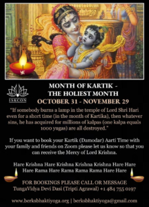 Online Kartik Special Aarti/Puja/Prayers @ Online - Please Register for Details