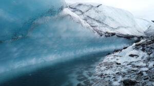 Matanuska Glacier Feature