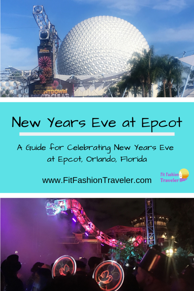 Guide to Epcot, Orlando, for New Years Eve