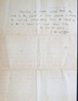Armenian Legation, page 2, ACF