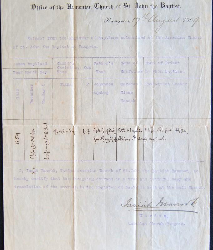 Gaiana Agabeg, Baptismal Certificate, ACF