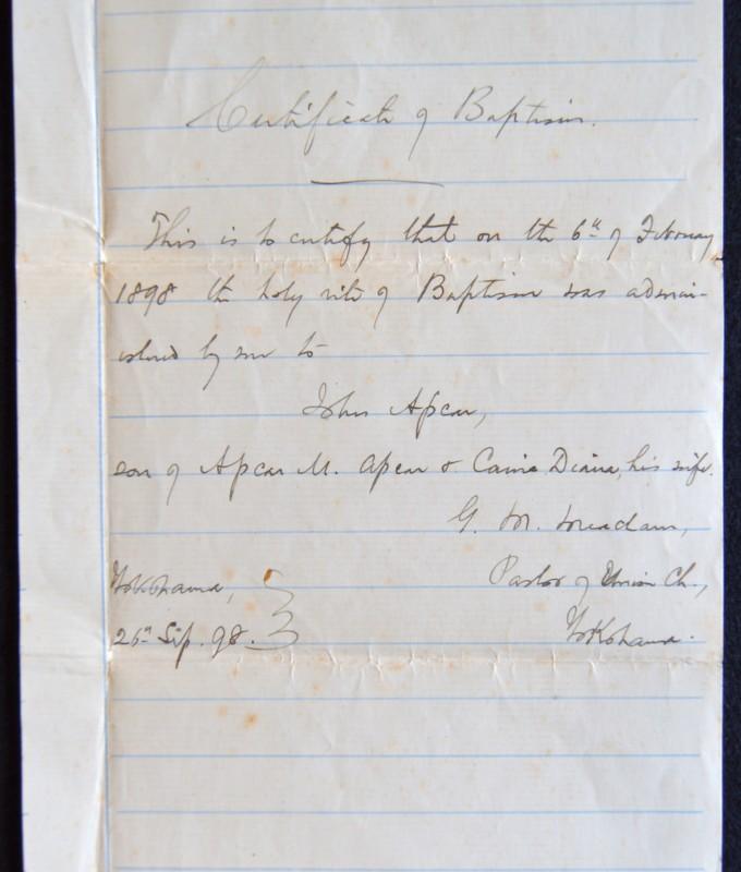 John Apcar, Baptismal Certificate, ACF