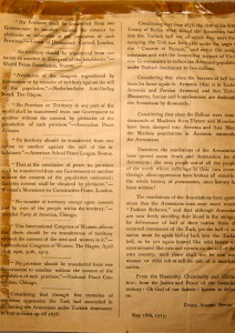 ''No Province shall be transferred from one Government to another without the consent by plebiscite or otherwise of population of such Province,'' May 1915.