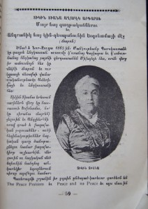 Obituary of Diana Agabeg Apcar, the mother of Armenian refugees. Page 1, ACF
