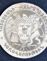 Official Seal, ACF