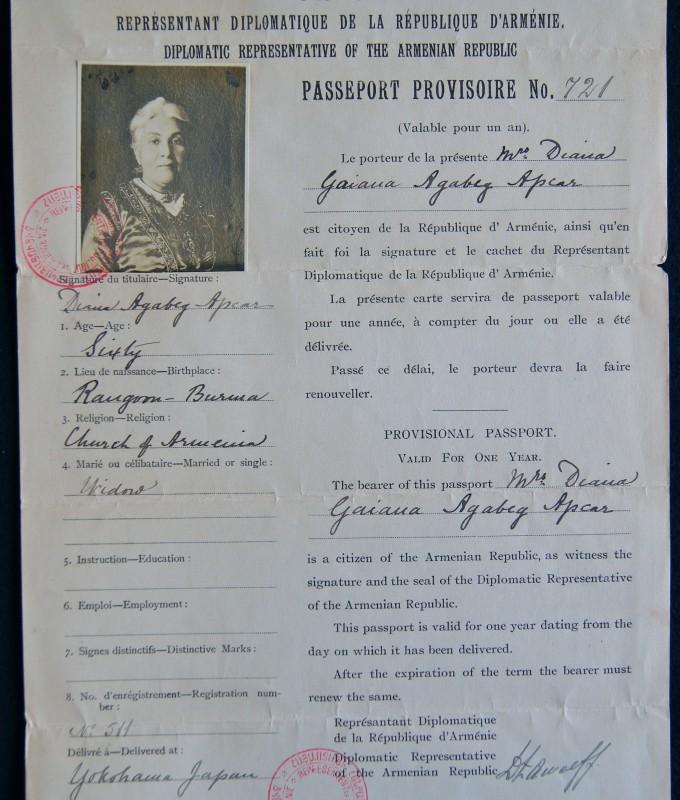 Diana's Passport, ACF
